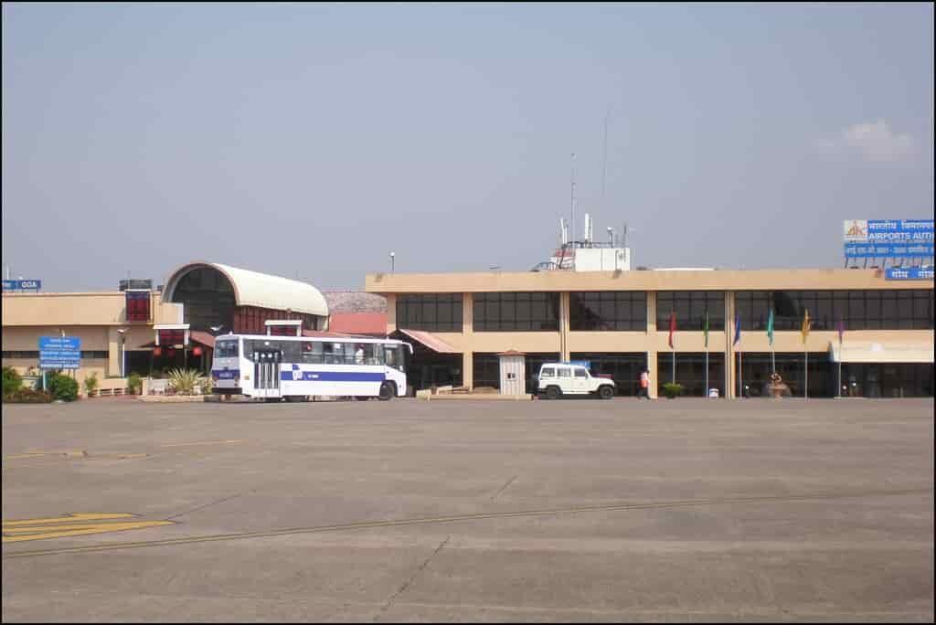 Old Terminal Goa Airport