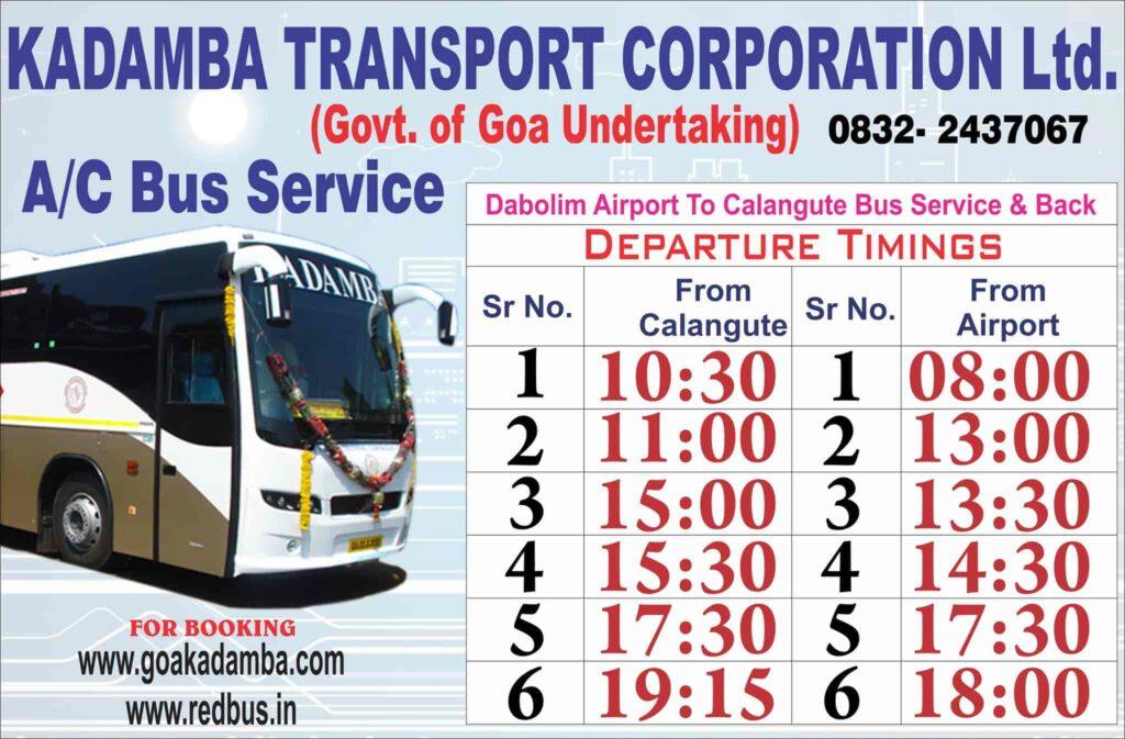Kadamba Shuttle Calangute to Goa Airport, Bus Goa Airport to Panjim Calangute