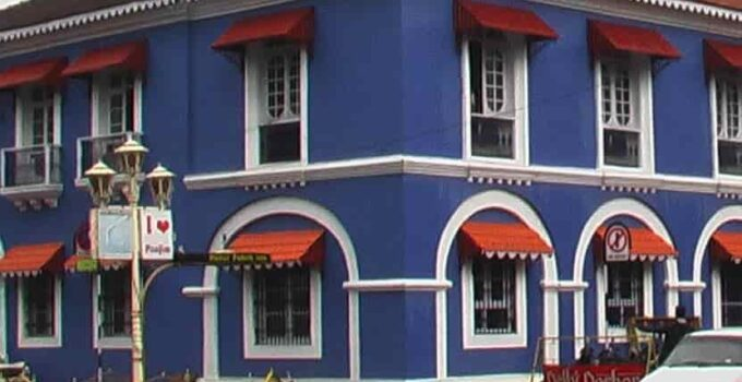 Customs & Central Excise Museum, Custom Museum, Blue Building Panjim